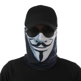 Mustache Mask Design Face Mask UV Protective (6 pcs.)