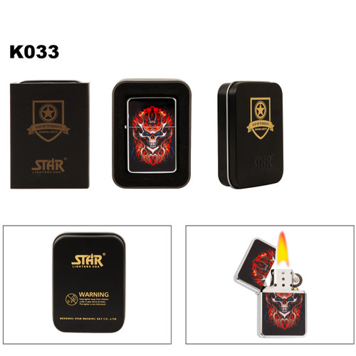 Brass Lighter ~ Skull & Flames K033