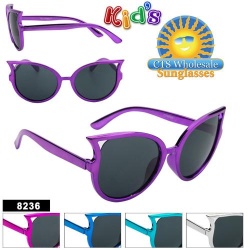 Girl's Wholesale Sunglasses - Style #8236