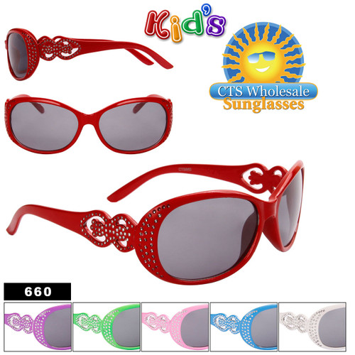 Wholesale Girl's Fashion Sunglasses - Style #660
