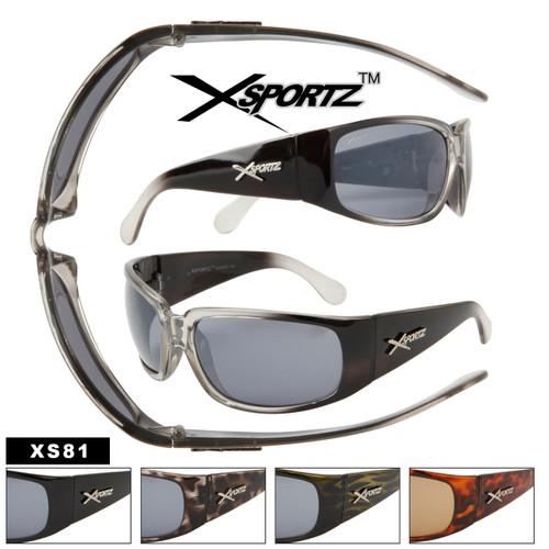 Wholesale Sports Sunglasses XS81
