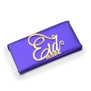 EID AL-FITR LILAC DECORATED CHOCOLATE