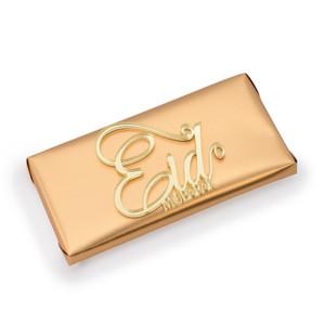 EID AL-FITR BRONZE DECORATED CHOCOLATE