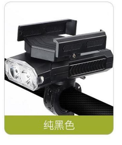 單車前燈手機架-五合一(前燈、應急燈、喇叭提示器、手機架及手機充電器)-黑色/ FRONT LIGHT WITH MOBILE PHONE HOLDER AND PHONE CHARGER-BLACK