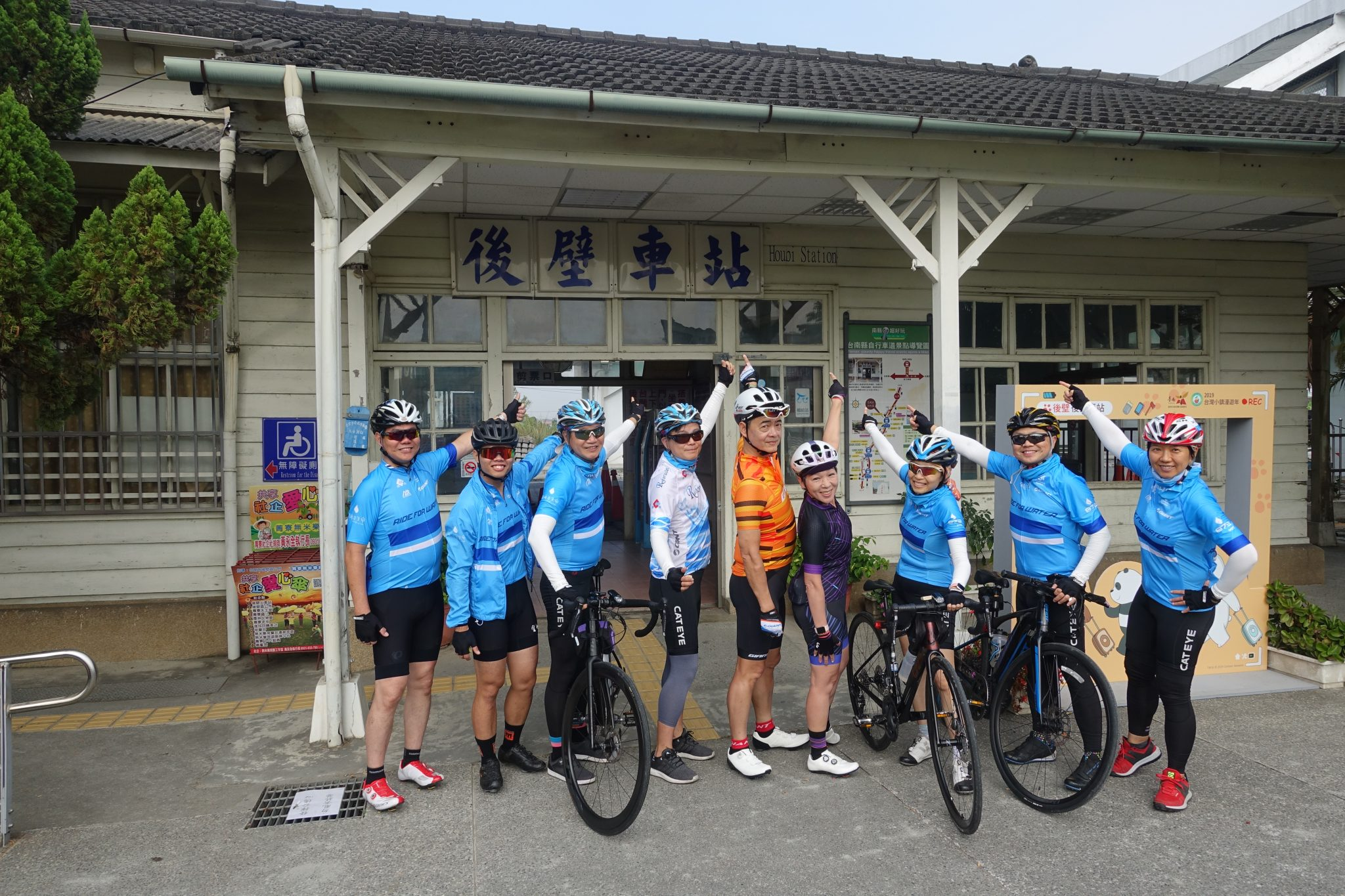chungyung-taiwan-tour-2020-15.jpg