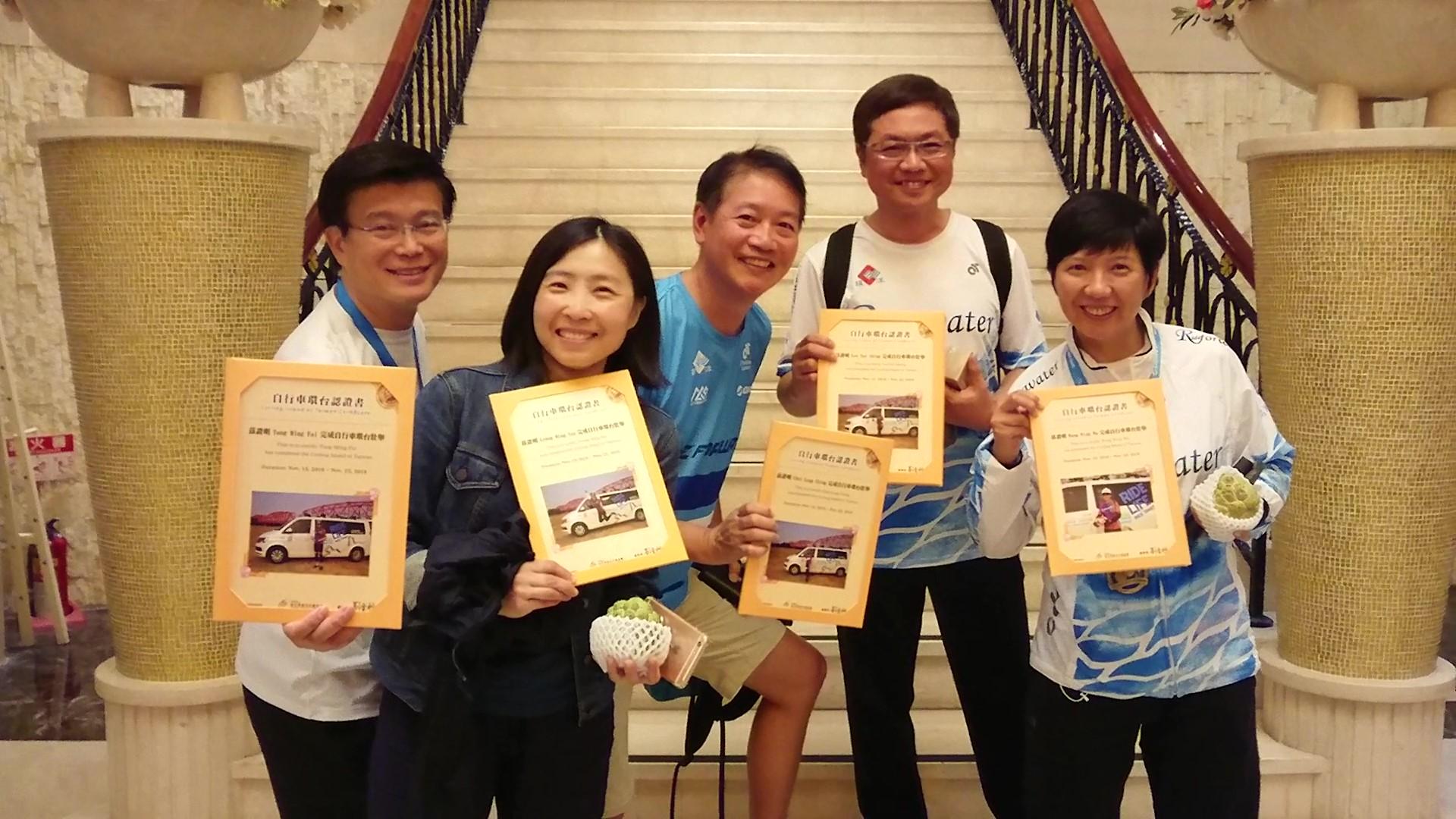 chungyung-taiwan-tour-2020-50.jpg