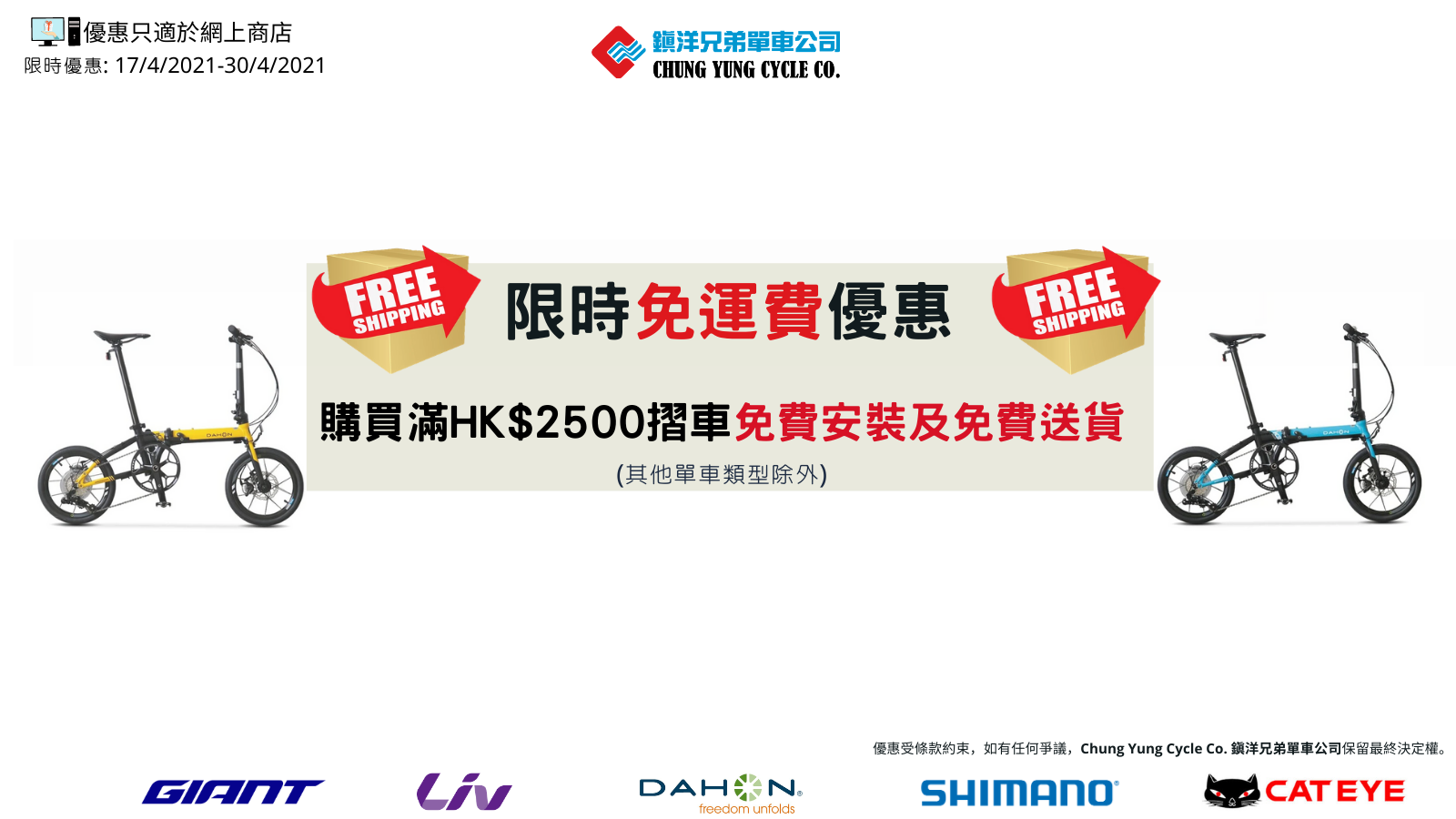 cyc-promotion-10-.png