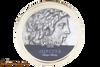 Savinelli Jupiter Pipe Tobacco Front