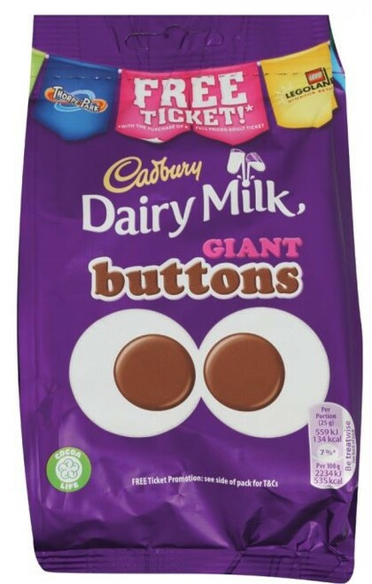 Cadbury Giant Dairy Milk Buttons Pouch 119g