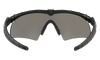 Oakley SI Ballistic M Frame 2.0 Hybrid with Black Frame and Grey Lens 11-142 Inside View