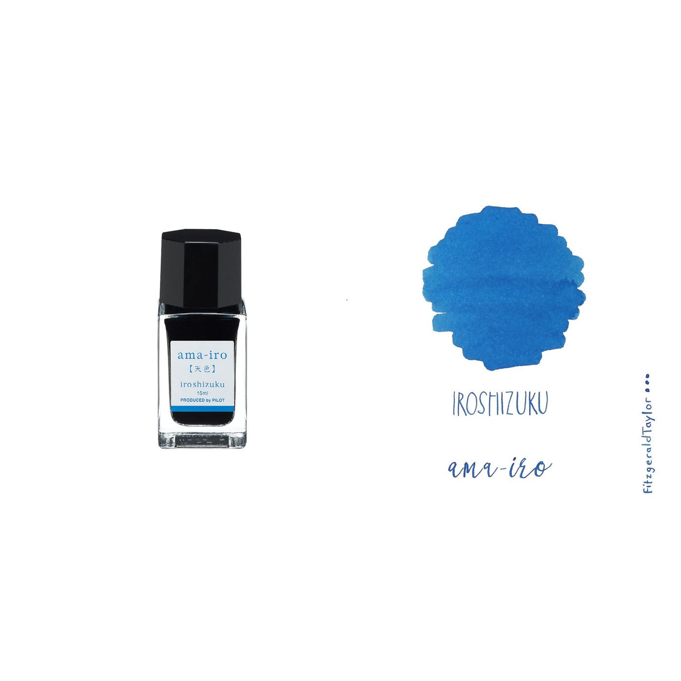 Iroshizuku fountain pen ink 15ml