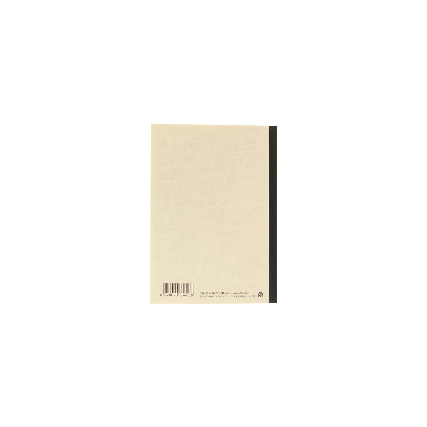 Apica CD10 notebook - A6 LINED