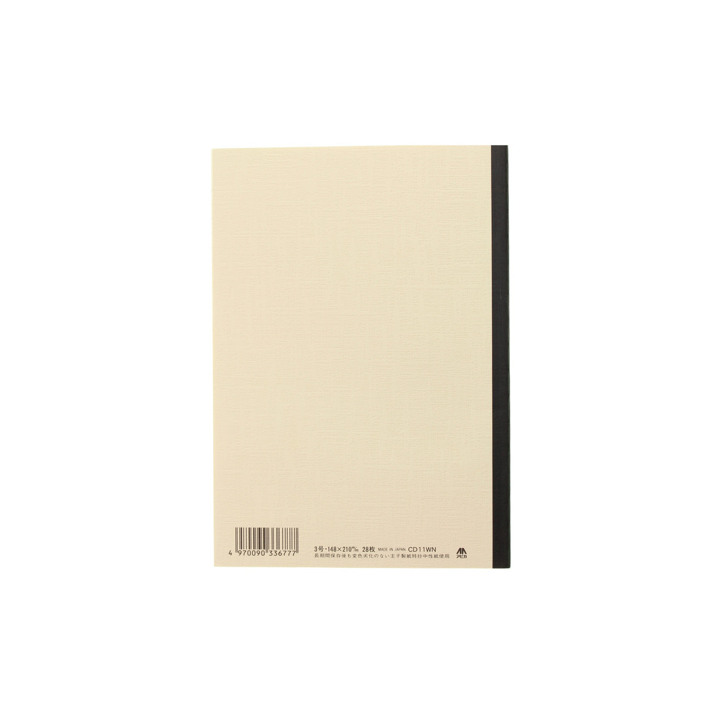 Apica CD11 notebook - A5 LINED