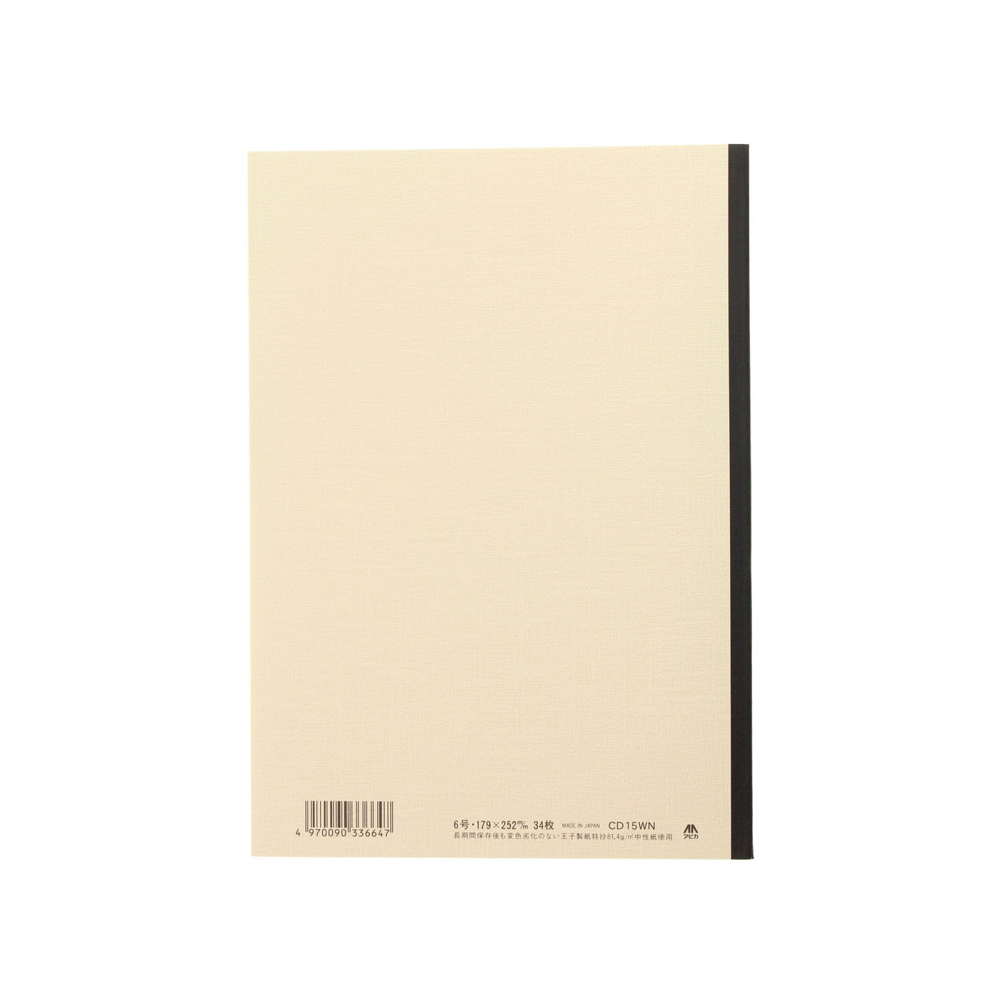 Apica notebook CD15 - B5 LINED