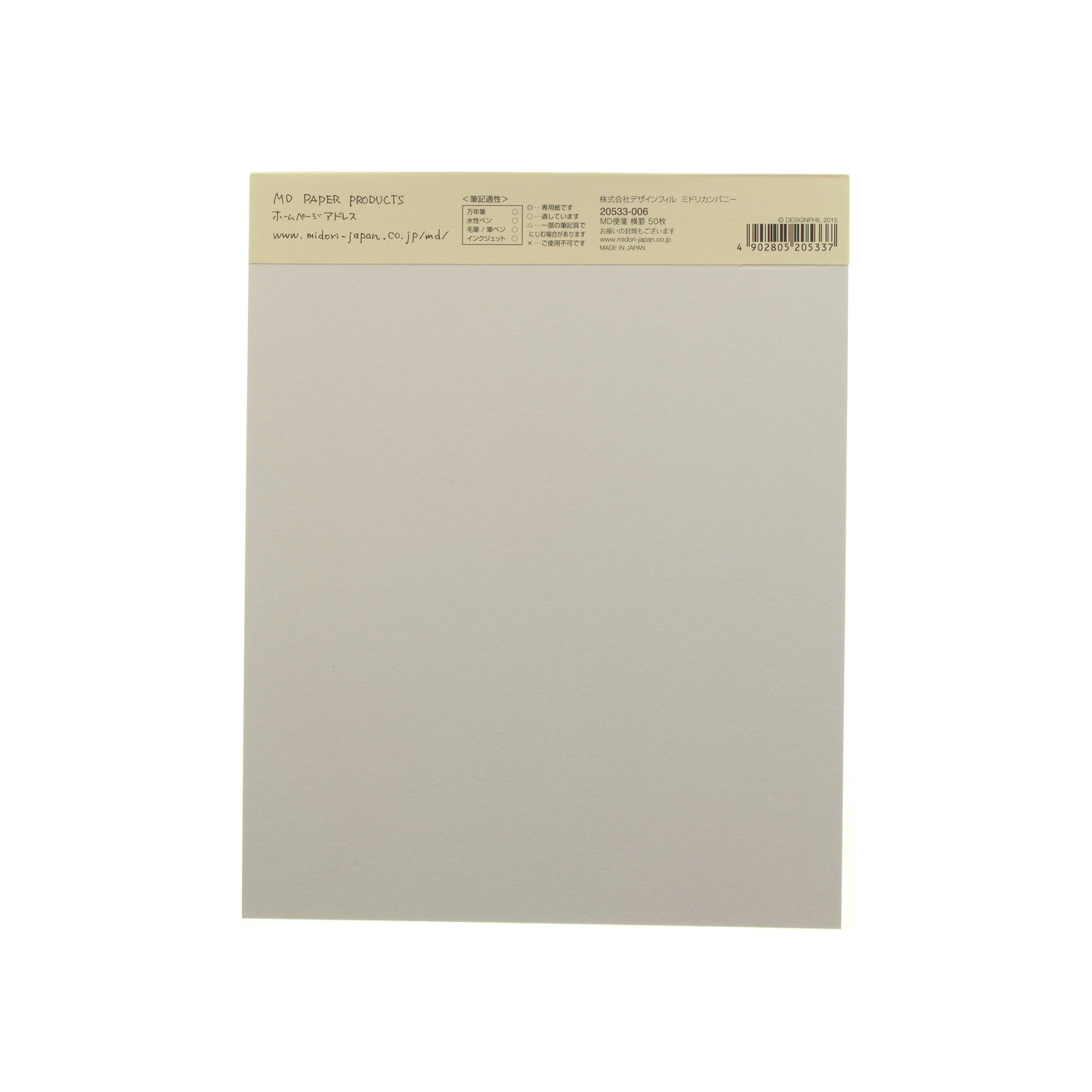 MD Paper letter pad