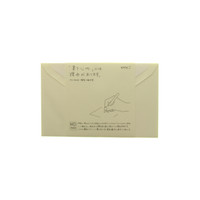 MD Paper envelopes