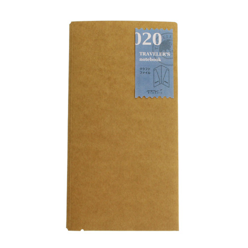 TRAVELER'S notebook 020 Kraft Paper Folder