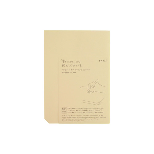 MD Paper pad - A5 - BLANK