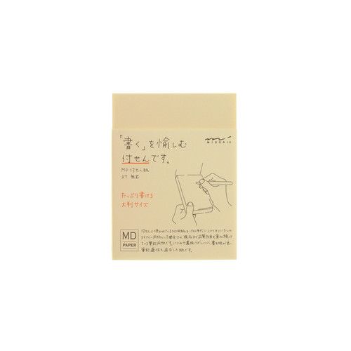 MD Paper sticky note pad - A7 - BLANK