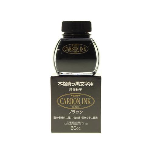 Platinum Carbon Black fountain pen ink