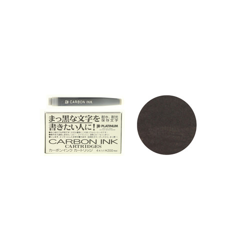 Platinum Carbon Black fountain pen ink cartridges
