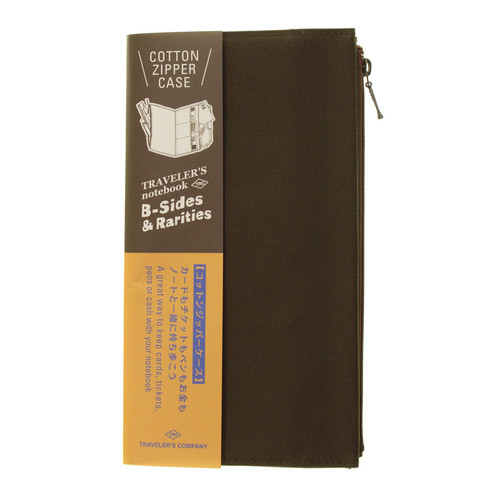 TRAVELER'S notebook B-Sides & Rarities - Cotton Zipper Case - Olive