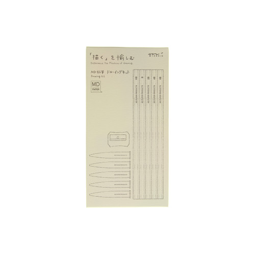 MD Paper Products - drawing kit