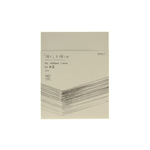 MD Paper notebook cotton - FO BLANK