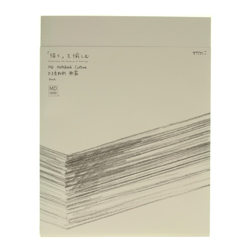 MD Paper notebook cotton - F3  BLANK