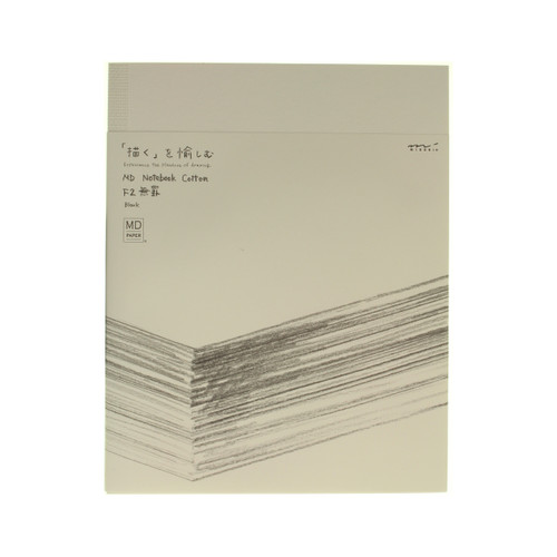 MD Paper notebook cotton - F2  BLANK