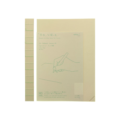 MD Paper CODEX notebook - A5 DOTTED
