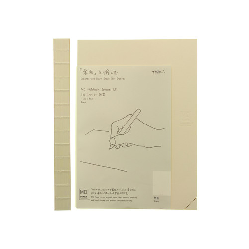 MD Paper CODEX notebook - A5 BLANK