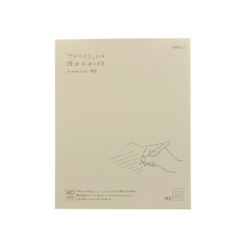 MD Paper letter pad - cotton