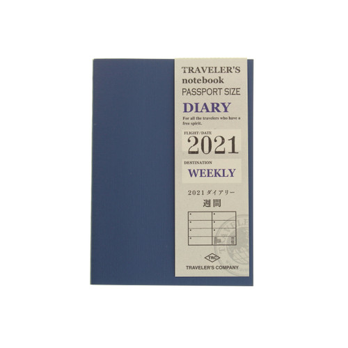 Traveler's Notebook 2021 passport size weekly diary (July-December)