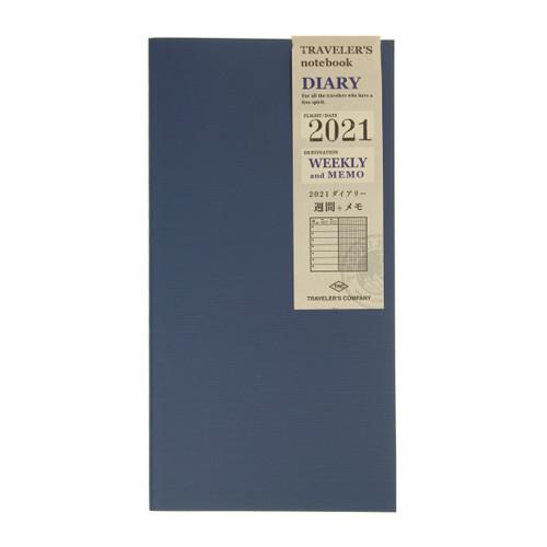 Traveler's Notebook 2021 weekly diary plus memo (July - December)