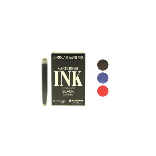 Platinum fountain pen ink cartridges