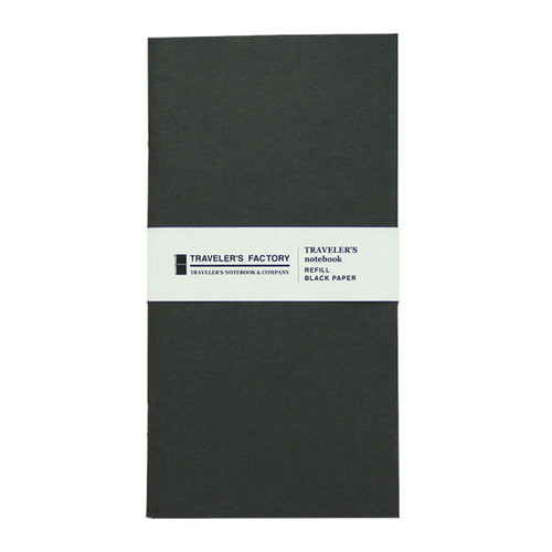 TRAVELER'S FACTORY - Traveler's Notebook refill - black paper