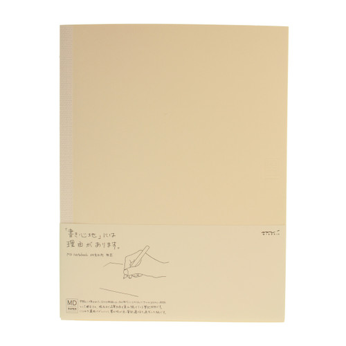 MD Paper notebook - A4 variant - BLANK