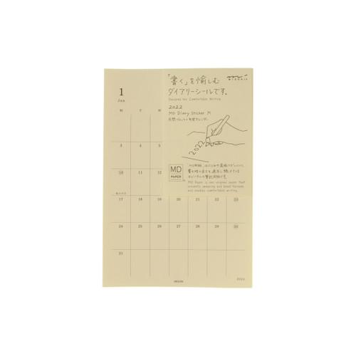 MD Paper - diary sticker - 2022 - medium