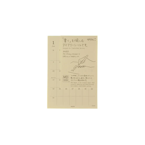 MD Paper - diary sticker - 2022 - small