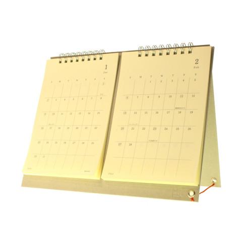 MD Paper 2022 desk calendar - twin
