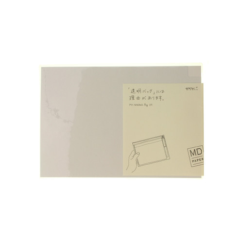 MD Paper notebook bag - CLEAR - A5