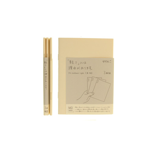 MD Paper notebook Light - A6 - LINED (x3)