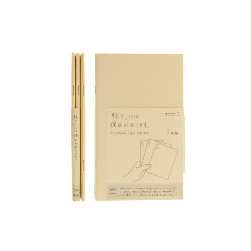 MD Paper notebook Light - B6 slim - BLANK (x3)