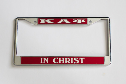 Put some ΚΑΨ Fraternity spirit on your vehicle and take it for a spin! This Kappa Alpha Psi license plate frame will proudly tell all what you represent and support.