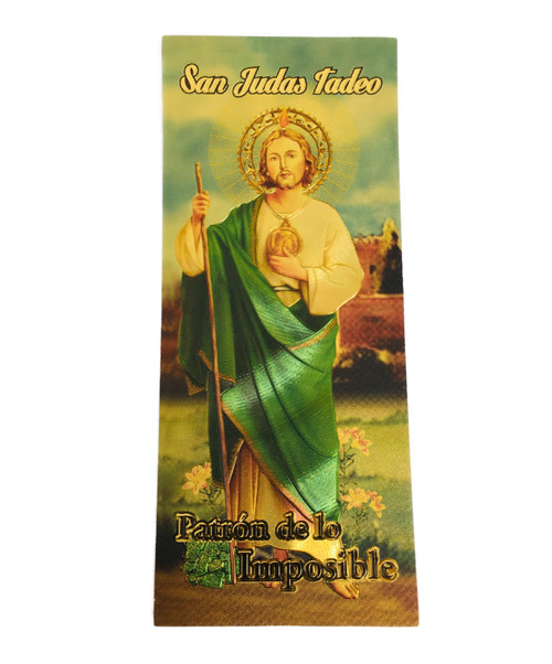 Saint Jude San Judas Tadeo Patron Saint Of Healing Lucky Golden Spiritual Money Banknote Currency For Wellness, Hope & Emotional Peace