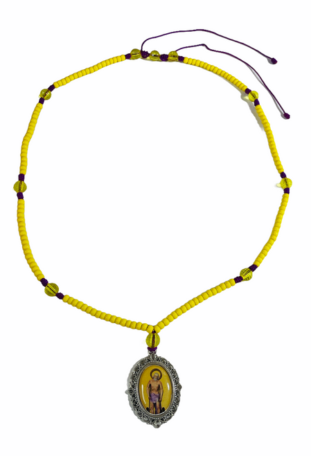 Saint Lazarus San Lazaro The Patron Saint Of Healing Image Necklace For Recovery From Illness & Addiction (Yellow)