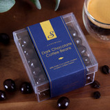 Dark Chocolate Coffee Beans (Suitable For Vegans)