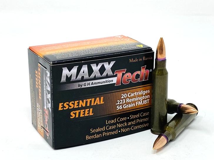 MAXXTech .223 Rem - 56GR FMJ - Steel - 200rd Box