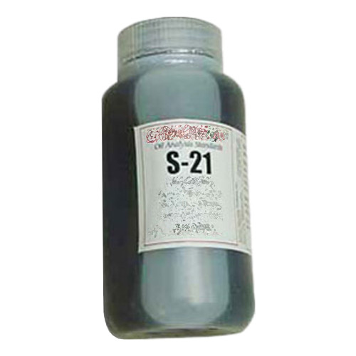 S-21 Oil sample 50ppm